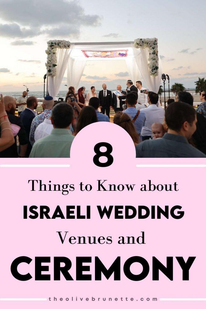 israeli wedding venue